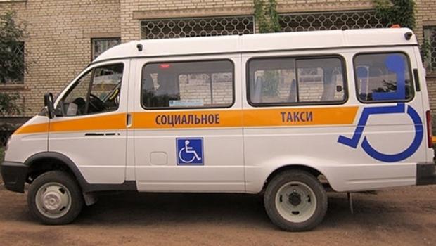 Middle novgorodskie invalidy prosyat izmenit grafik raboty sotsialnogo taksi
