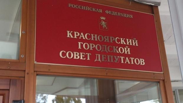 Middle krasnoyarsk
