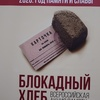 Thumb dm 06532